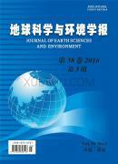 地球科学与环境学报