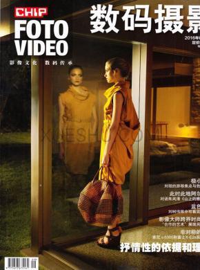 数码摄影FOTO VIDEO杂志社