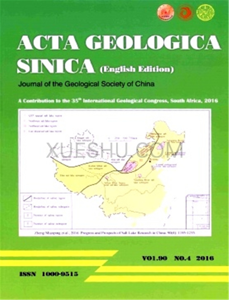 Acta Geologica Sinica(English Series)