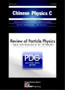 Chinese Physics C