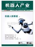 机器人产业