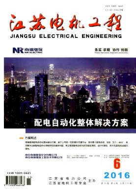 江苏电机工程