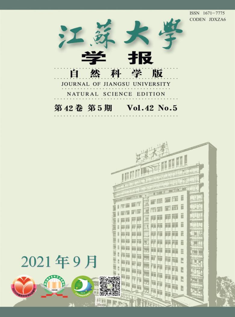 江苏大学学报