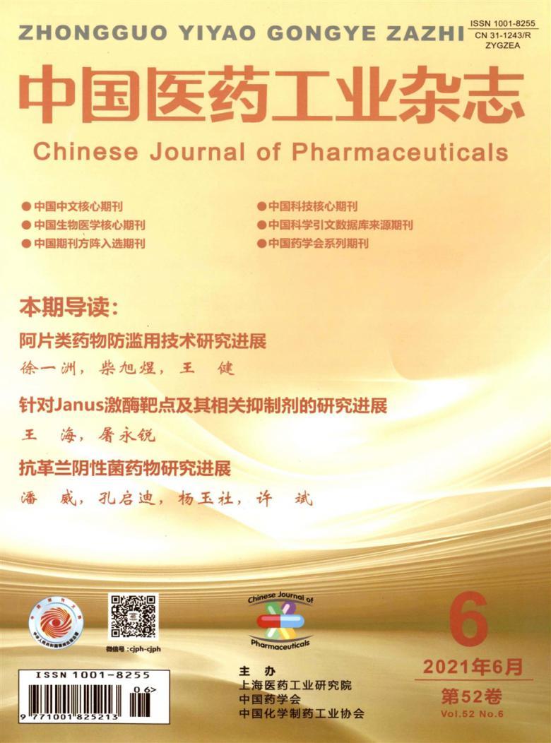 中国医药工业