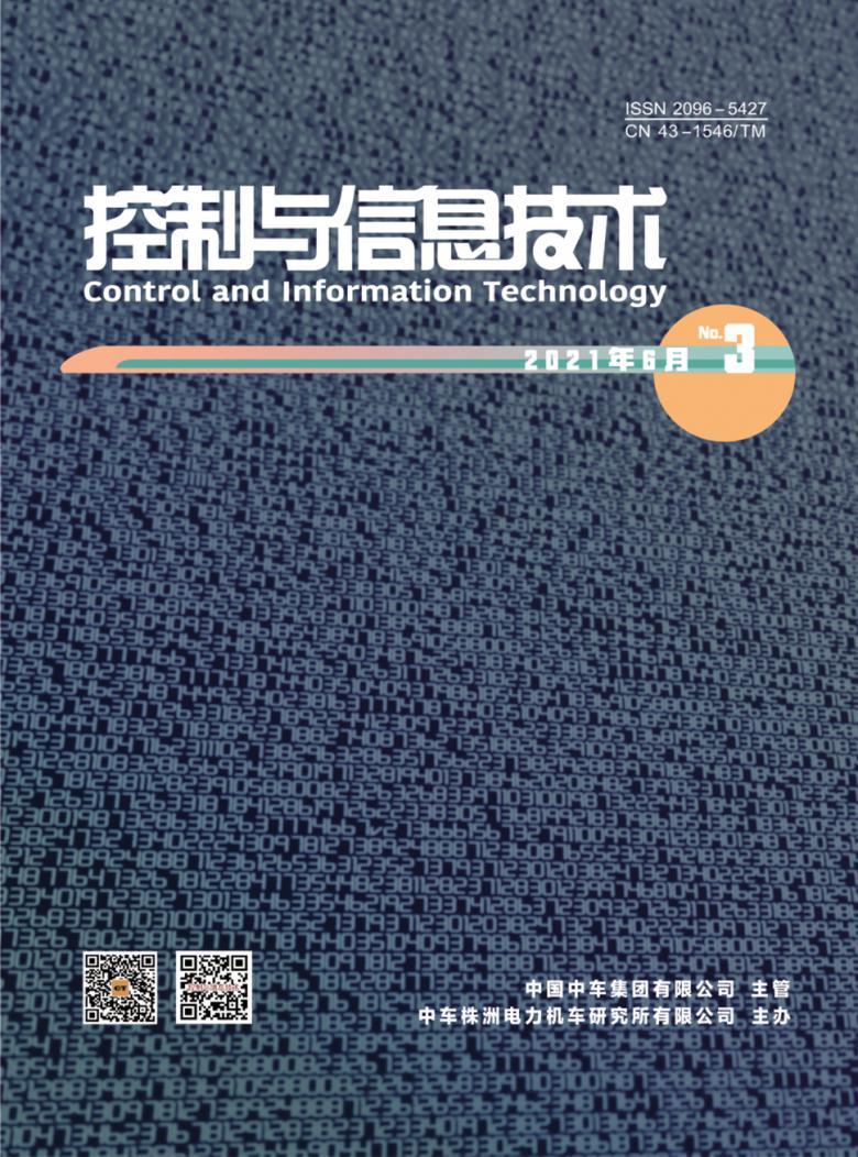 控制与信息技术