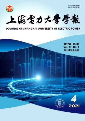 上海电力学院学报