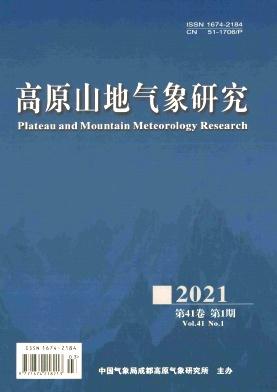 高原山地气象研究