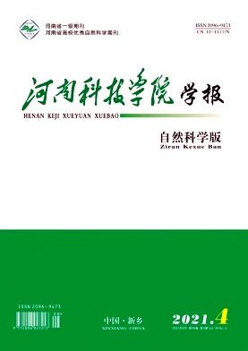 河南科技学院学报