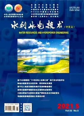 水利水电技术