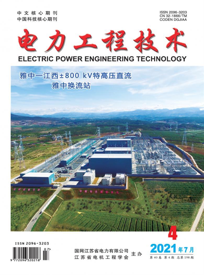 电力工程技术