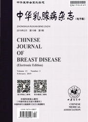 中华乳腺病