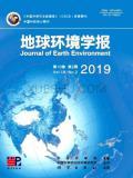 地球环境学报