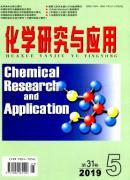 化学研究与应用