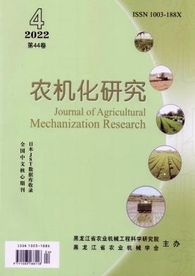 农机化研究