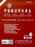 中国癌症防治