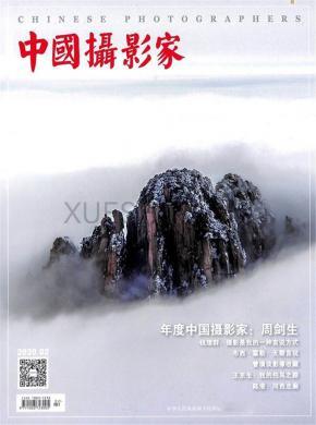 中国摄影家杂志社