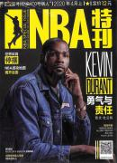 NBA特刊