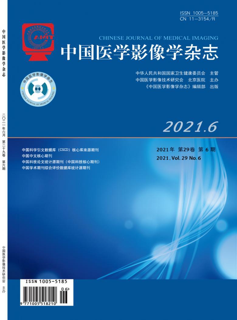 中国医学影像学