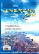 生物医学工程与临床