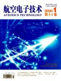 航空电子技术
