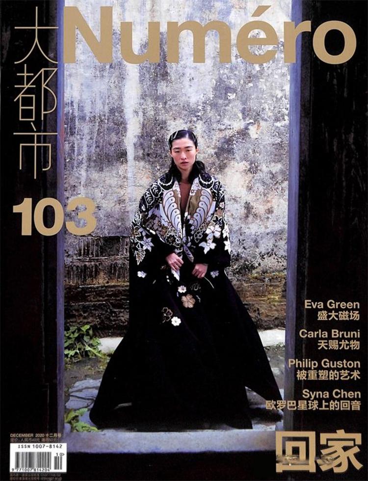 Numero中文版杂志
