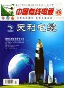 中国有线电视