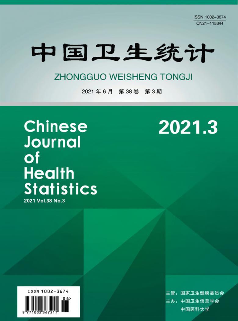 中国卫生统计