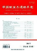 中国优生与遗传