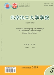 北京化工大学学报