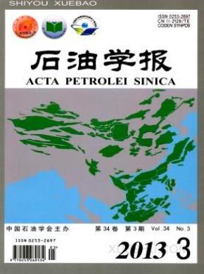 石油学报杂志