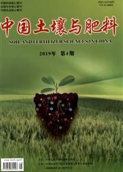 中国土壤与肥料