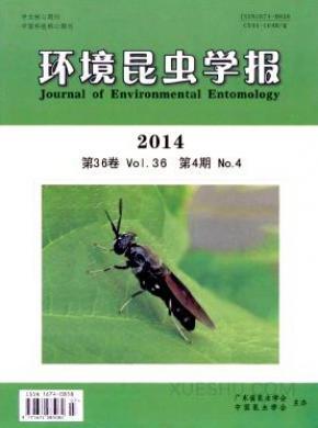 环境昆虫学报杂志