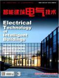 智能建筑电气技术