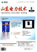 山东电力技术