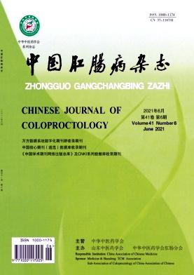 中国肛肠病