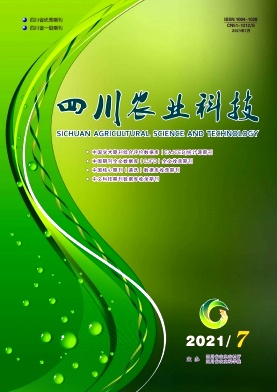 四川农业科技