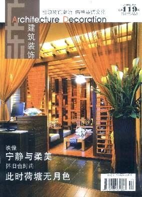 广东建筑装饰