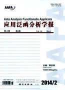 应用泛函分析学报