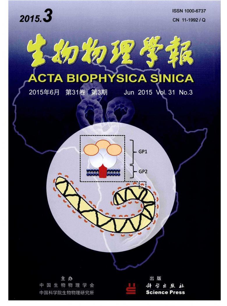 生物物理学报