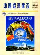 中国港湾建设