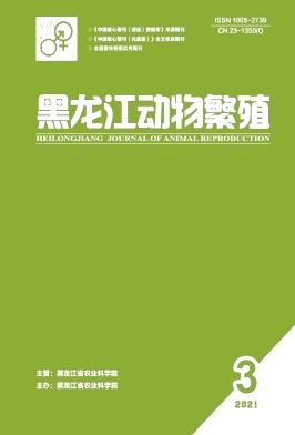 黑龙江动物繁殖