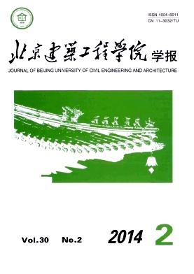 北京建筑工程学院学报