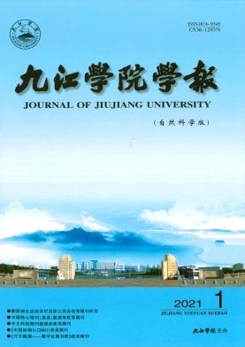 九江学院学报