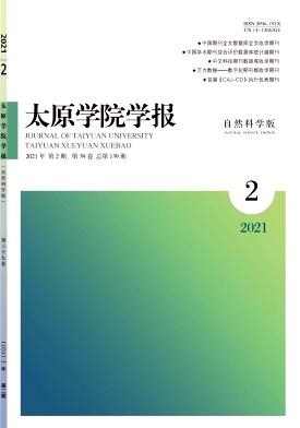 太原大学教育学院学报