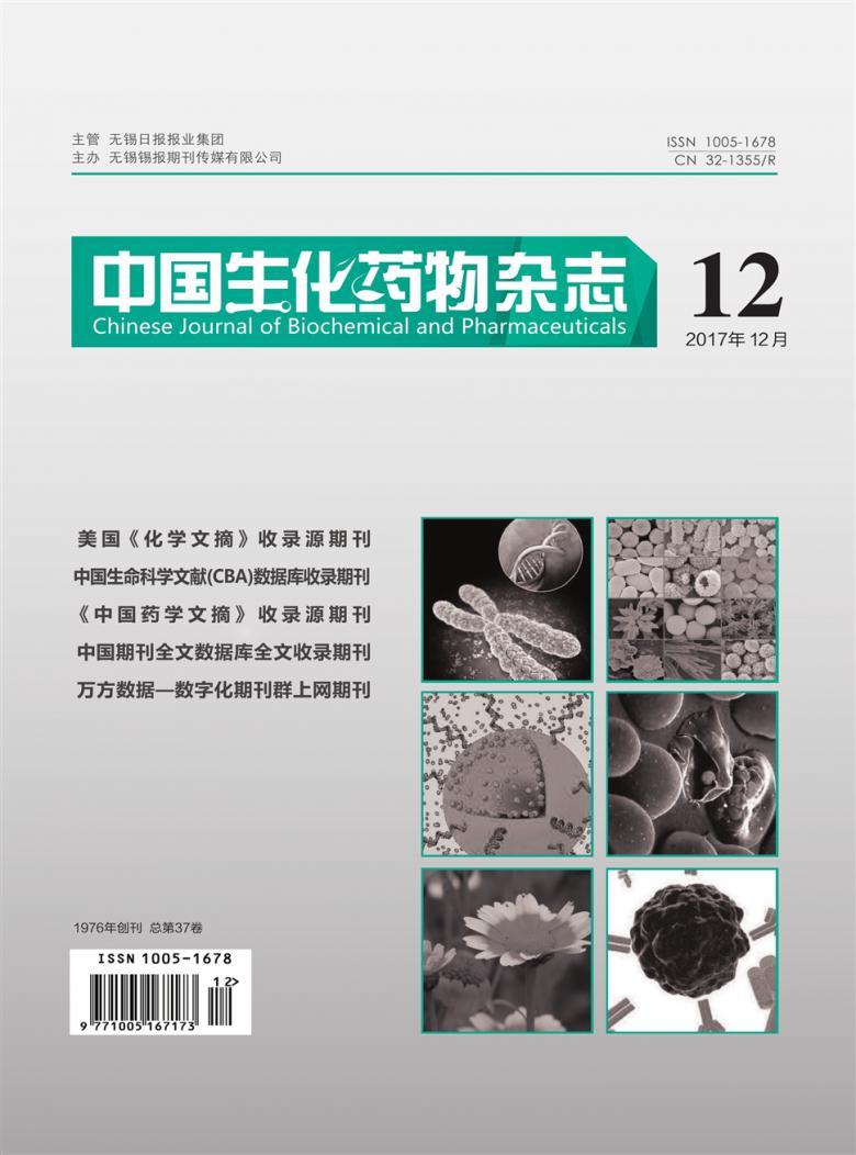 中国生化药物