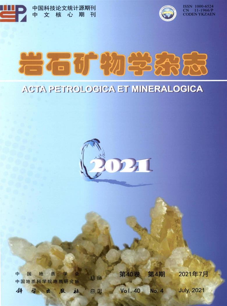 岩石矿物学