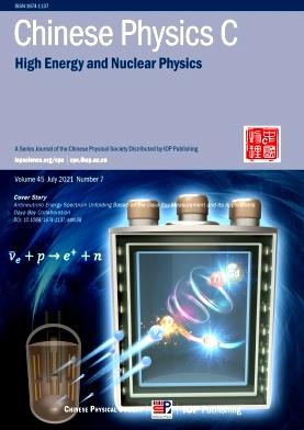 Chinese Physics C