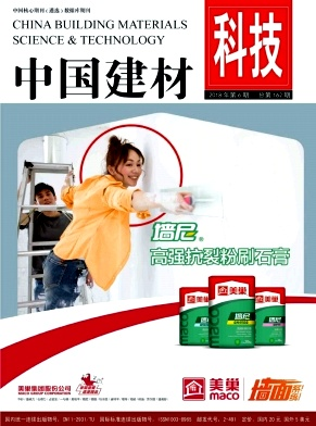 中国建材科技