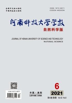 河南科技大学学报